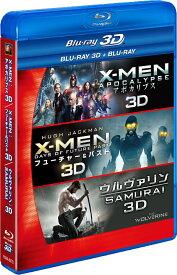 X-MEN 3D2DブルーレイBOX【Blu-ray】 [ ジェームズ・マカヴォイ ]
