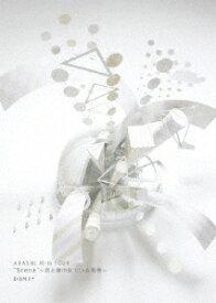 嵐 ライブ dvd