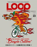 LOOP Magazine(Vol.23)