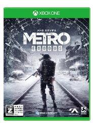 メトロ エクソダス XboxOne版