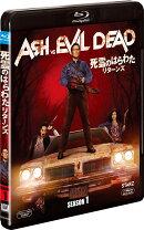 死霊のはらわた リターンズ シーズン1 SEASONS ブルーレイ・ボックス【Blu-ray】