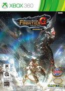 モンスターハンター フロンティアG7 プレミアムパッケージ Xbox360版