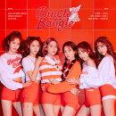 【輸入盤】5THミニ・アルバム:ビングル・バングル(プレイ・ヴァージョン)
