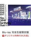 【楽天ブックス限定先着特典】5th YEAR BIRTHDAY LIVE 2017.2.20-22 SAITAMA SUPER ARENA(完全生産限定盤)(ミ...
