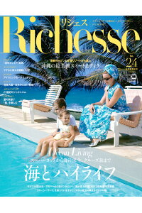 Richesse(no.24(SUMMERISSUE))