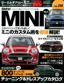 BMW MINI(No.4)
