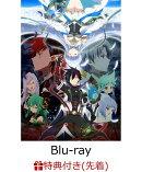 【先着特典】白猫プロジェクト ZERO CHRONICLE Blu-ray BOX 上巻(光と闇の星たぬき ペアアクリルキーホルダー)【B…