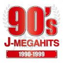 J-MEGAHITS -1990〜1999-