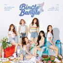 【輸入盤】5THミニ・アルバム:ビングル・バングル(レディー・ヴァージョン)