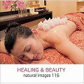naturalimages_Vol.115_HEALING