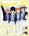 spoon.2Di(vol.14) 特集:KING OF PRISM/スタミュ/文豪ストレイドッ (KADOKAWA MOOK)