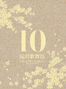 滝沢歌舞伎10th Anniversary【3DVD】【「シンガポール盤」】