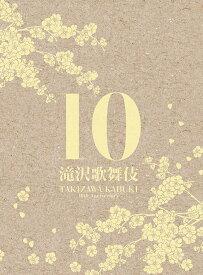 滝沢歌舞伎10th Anniversary【3DVD】【「シンガポール盤」】 [ 滝沢秀明 ]
