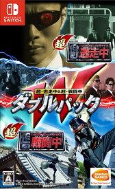 超・逃走中&超・戦闘中 ダブルパック