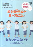 ちいさい・おおきい・よわい・つよい(no.82)
