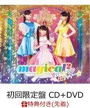 【先着特典】愛について□/超ラッキー☆ (初回限定盤 CD+DVD) (オリジナルステッカーシート付き)