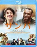 サンバ【Blu-ray】