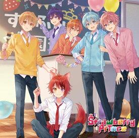【先着特典】Strawberry Prince (歌ってみたCD ジェルVer!!) [ すとぷり ]