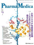 Pharma Medica(Vol.37 No.7(201)