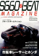 S660&BEAT MAGAZINE(vol.05)