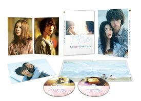 きみの瞳が問いかけている Blu-rayコレクターズ・エディション<2枚組>【初回生産限定】アウターケース+ポストカード3枚付【Blu-ray】 [ 吉高由里子 ]