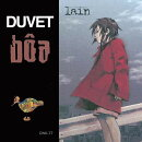 serial experiments lain duvet ep (アナログ盤)