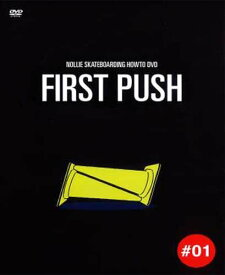 FIRST PUSH(HOW TO SKATEBOARDING DVD)
