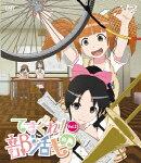 てさぐれ!部活もの Vol.2【Blu-ray】