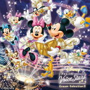 Disney 声の王子様 Voice Stars Dream Selection 3 [ 島崎信長 ]
