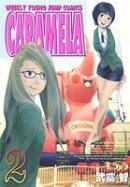 キャラメラ(2)
