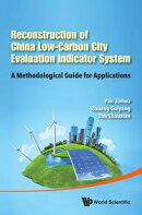 Reconstruction of China's Low-Carbon City Evaluation Indicator System: A Methodological Guide for Ap