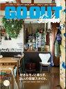 GO OUT Livin'(Vol.9) 好きなモノと暮らす、26人の部屋スタイル。 (ニューズムック)