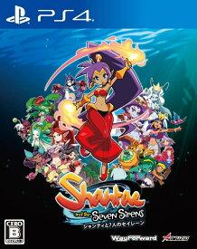 シャンティと七人のセイレーン PS4版