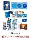 【楽天ブックス限定先着特典】Free!-Eternal Summer- Blu-ray BOX【Blu-ray】(フェイスタオル)