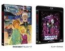 機動戦士ガンダム THE ORIGIN VI 誕生 赤い彗星(最終巻)【Blu-ray】 [ 池田秀一 ]