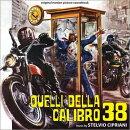 【輸入盤】Quelli Della Calibro 38 / L'ispettore Anticrimine (Ltd)