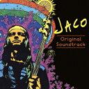 JACO オリジナル・サウンドトラック [ ジャコ・パストリアス ]
