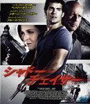 シャドーチェイサー【Blu-ray】