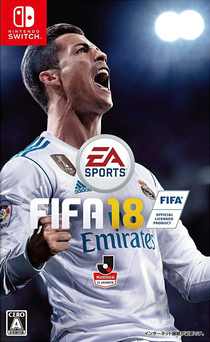 FIFA 18 Nintendo Switch版