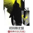 【先着特典】delete (初回限定盤 CD+DVD) (オリジナルB3ポスター(集合1種)付き)