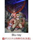 【楽天ブックス限定先着特典】ふしぎの海のナディア Blu-ray BOX STANDARD EDITION (L判ブロマイド)【Blu-ray】