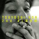 2nd ALBUM [ 今剛 ]