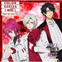 「VAZZROCK」COLORシリーズ [-RED-]「Paint the town red」 [ ROCK DOWN ]
