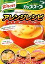 クノールカップスープアレンジレシピ [ 味の素株式会社 ]