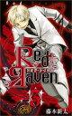 Red Raven(3) (ガンガンコミックス) [ 藤本新太 ]