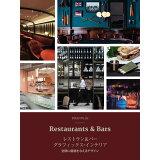 レストラン&バー グラフィックス・インテリア