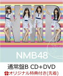 【楽天ブックス限定先着特典】僕だって泣いちゃうよ (通常盤B CD+DVD) (生写真付き)