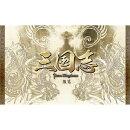 三国志 後篇 DVD-BOX