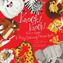 Knock! Knock! Who's There?: A Potty Training Picture Book [ Elissambura ]