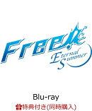 【連動購入特典対象+楽天ブックス限定先着特典】Free!-Eternal Summer- Blu-ray BOX(「Free!」シリーズ・オーケス…